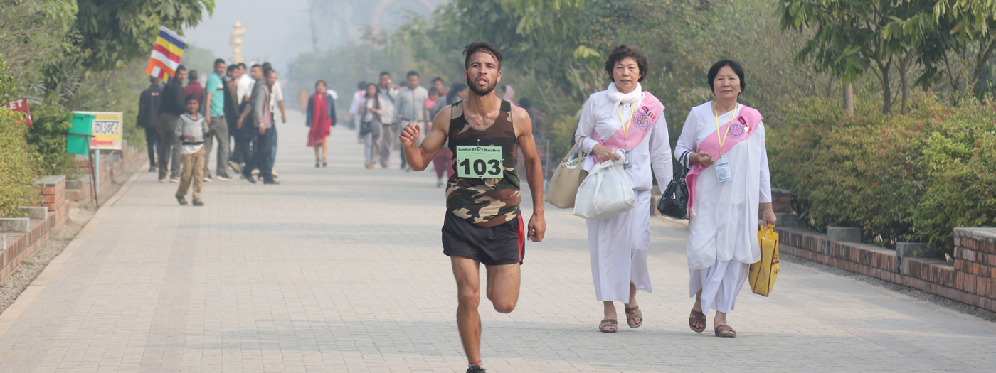 race_transport_lumbini_marathon_package